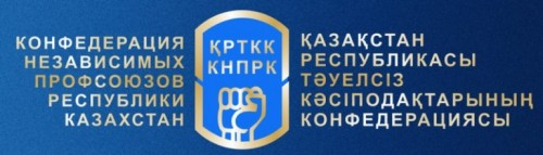 Kazakhstan: Another Sectoral Union Faces the Threat of Compulsory Dissolution