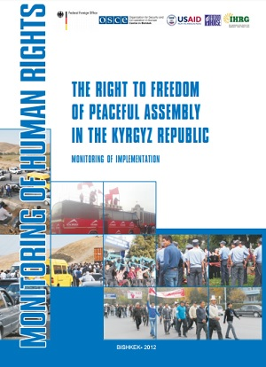 THE RIGHT TO FREEDOM OF PEACEFULL ASSEMBLY IN THE KYRGYZ REPUBLIC