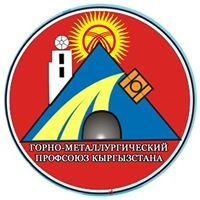 Mining and Metallurgy Trade Union of Kyrgyzstan