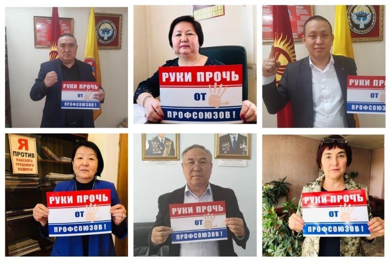 Kyrgyz unions oppose anti-union law