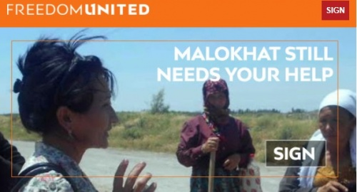 MALOKHAT STILL NEEDS YOUR HELP